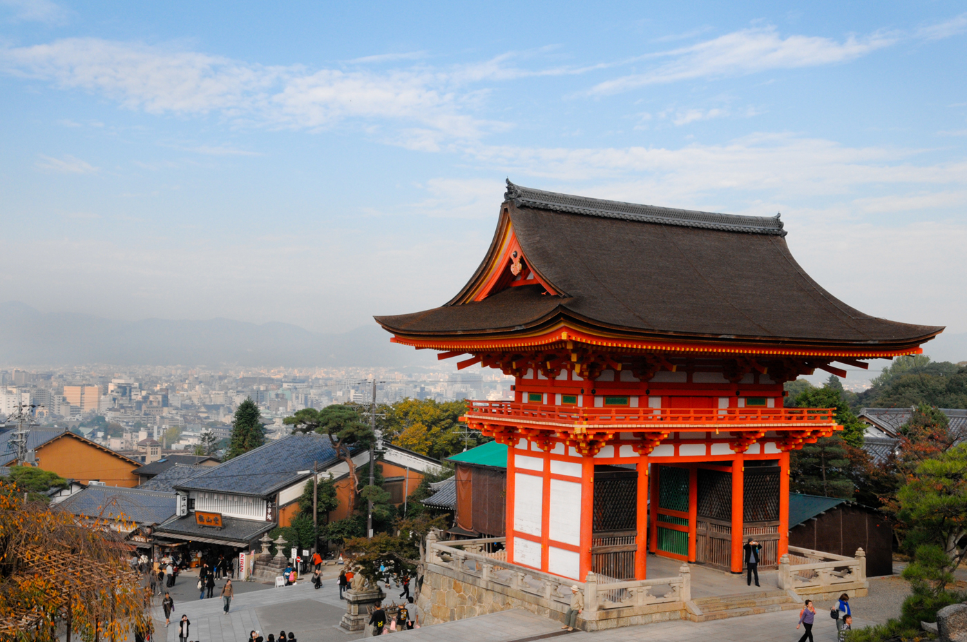 Pagoda and City View - Kyoto Japan