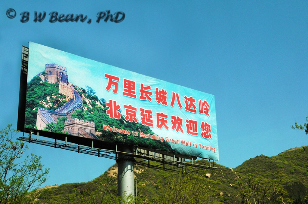 Great Wall Billboard