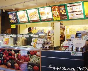 japan airport food