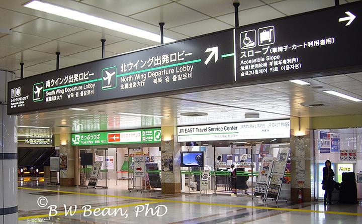 japan airport1