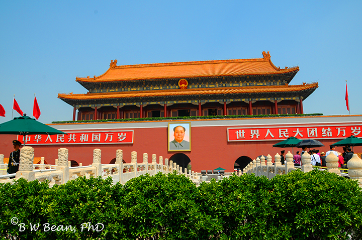 A PHOTO TOUR OF THE FORBIDDEN CITY - BEIJING CHINA