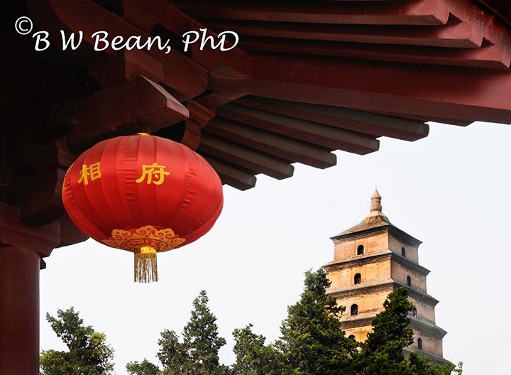 China Xian