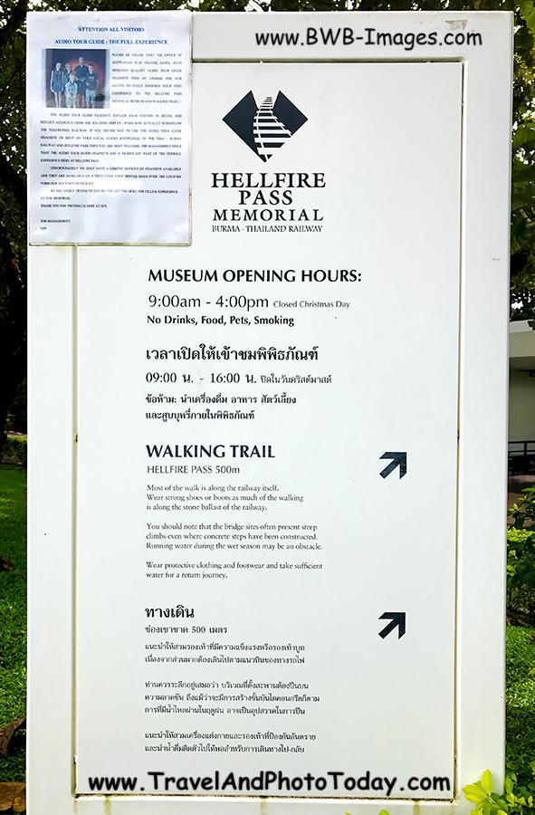 HFP Sign
