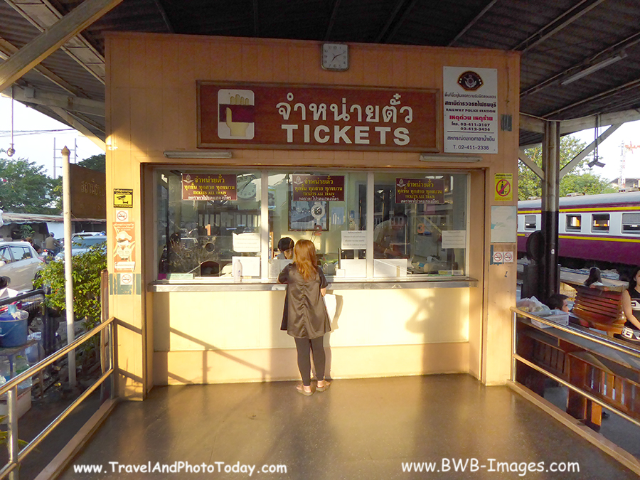 Kwait Ticket Booth